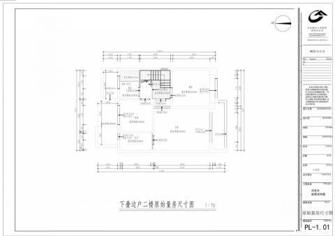 3室3卫3厅