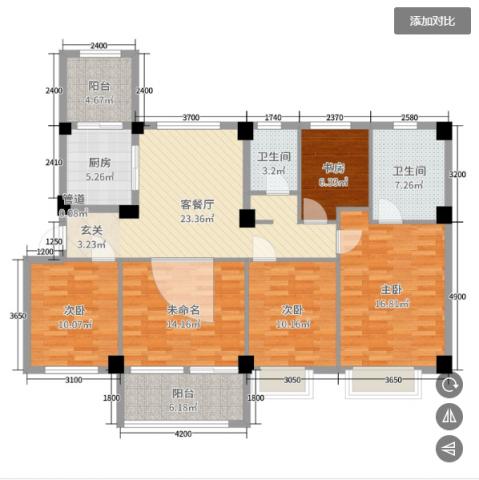 4室2卫1厅
