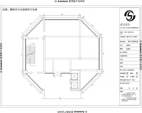 1室1卫1厅