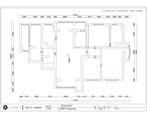 4室2卫4厅
