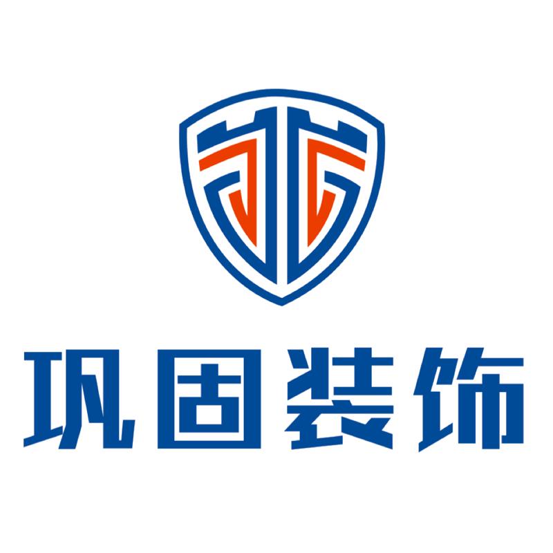 深圳文麓设计