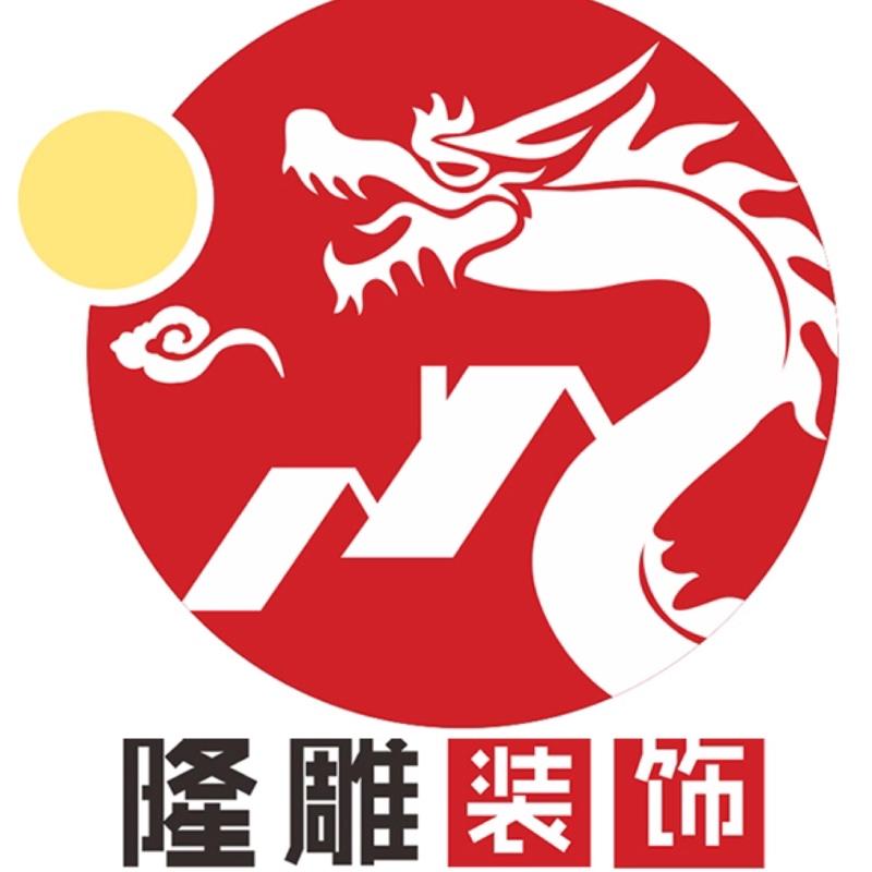 深圳隆雕装饰