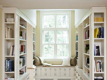 阳台改书房 风水知识让你的生活更顺心