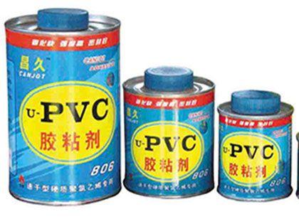 PVC胶水怎么洗掉? 家居必备清洗技巧