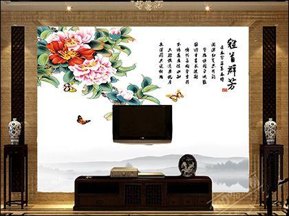 瓷砖背景墙:提升您的居室颜值
