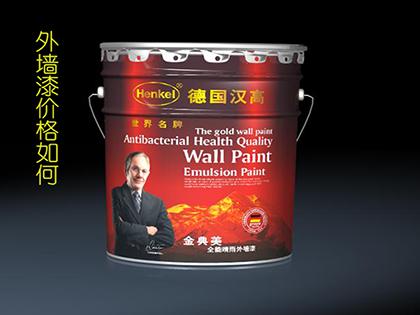 外墙漆价格如何?口碑品牌是消费者的定心丸