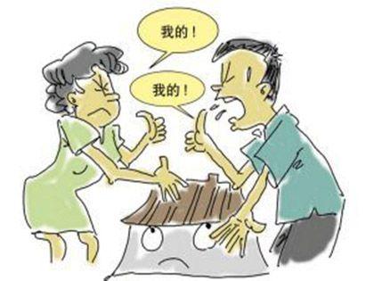 婚前父母出资买房,离婚时房屋产权如何判决?