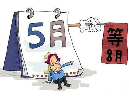 面对延期交房,购房者应该怎么办?