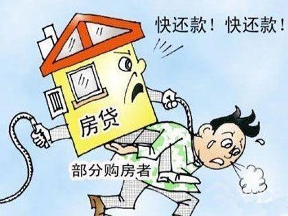 按揭买房流程,你了解吗?