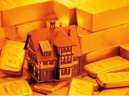 买房首付多少?按什么计算?