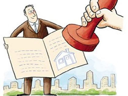 房产证办理流程2种情况 几步到位