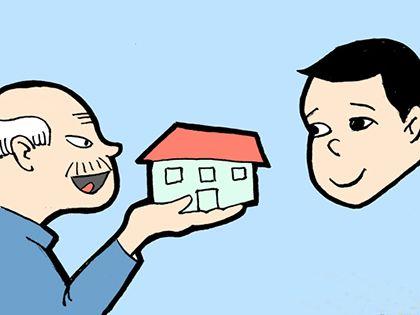 房产证加子女名字3种不同情况的操作流程
