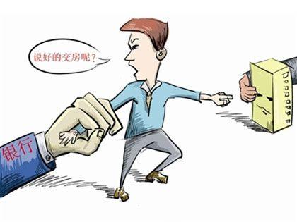 开发商延期交房:违约金怎么算?赔偿标准是什么?