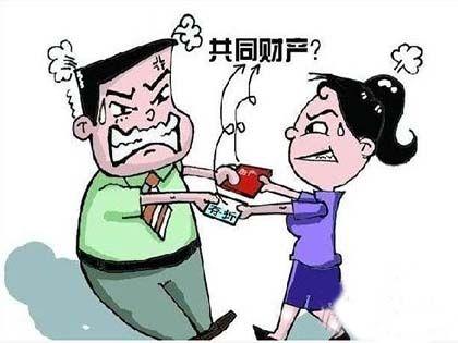 婚后买房属于夫妻共同财产?还得分情况来定