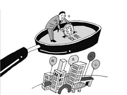 商铺首付几成 所占比重远超于住房贷款