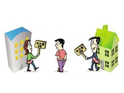 买房中介费怎么算  市场价格为主导