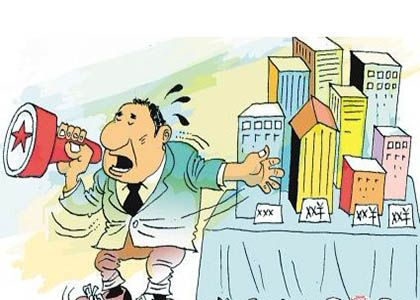 买房攻略大集合:怎样买房更有保障?