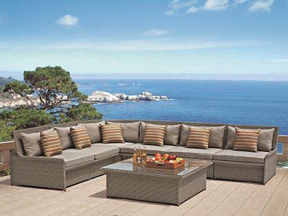 户外休闲家具品牌盘点  总有一款是适合你家的