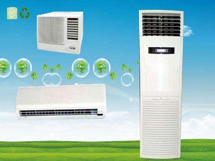 壁挂式空调安装方法详解:夏天的正确打开方式