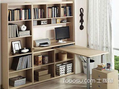 书柜电脑桌,合二为一更实用