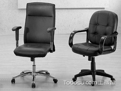 办公室椅子怎么选 各大品牌供你参考