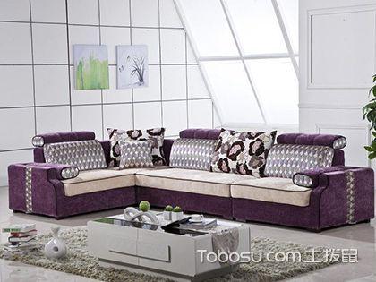 """真皮沙发坐垫材质哪种好 教你选个舒适好""""搭档"""""""