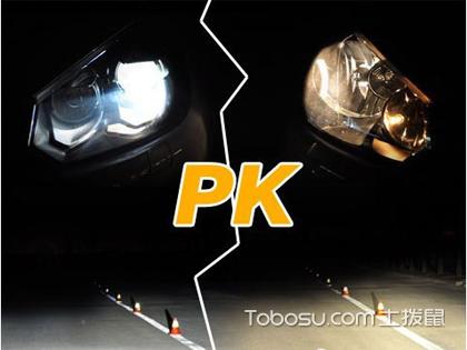 传统pk流行:盘点氙气灯和卤素灯的区别