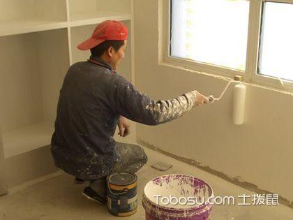 """二手房如何刷墙漆?墙面""""换脸""""只需七步"""