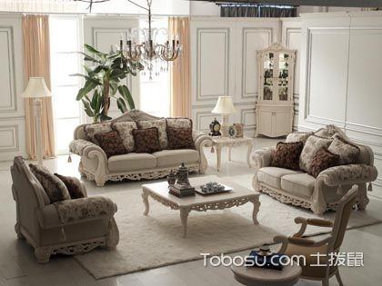欧式布艺沙发保养 给你持久高贵享受