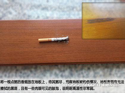 大森金格缅甸柚木实木地板评测:耐高温性不足,耐水性却极强
