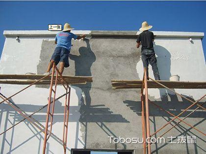严格把握外墙涂料施工 精工方可出细活