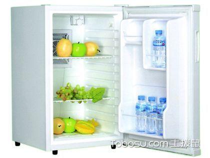 家用小冰箱选购 三大技巧帮你挑