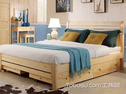 卧室家具搭配 打造舒适休息空间