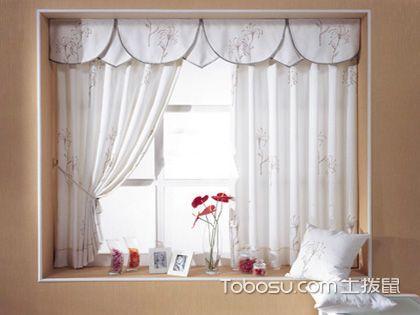 巧辨窗帘布料种类 为你的窗户量体裁衣