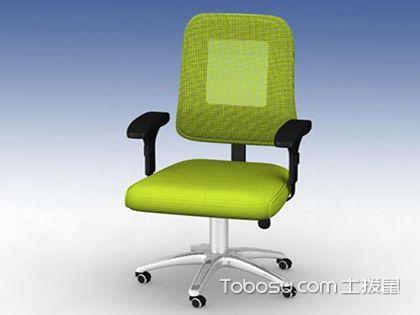 电脑椅什么牌子好 优质产品助添工作动力