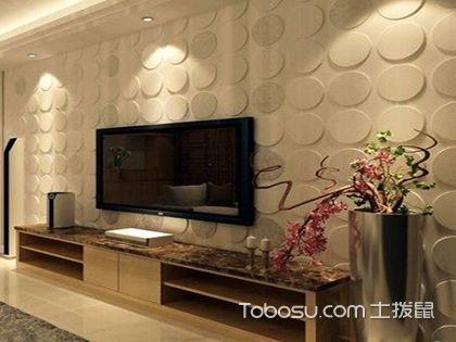 电视背景墙装饰板 种类多又好看