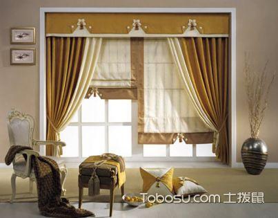 窗帘盒还是窗帘杆?搭配风格有讲究