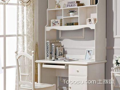 电脑桌书柜一体 实现多功能结合