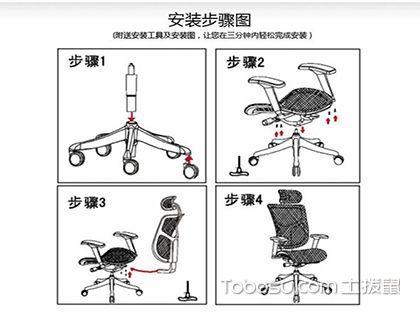 十步搞定电脑椅安装 教你速成DIY小能手