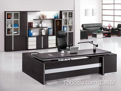 大班桌保养经验谈 教你营造整洁办公环境