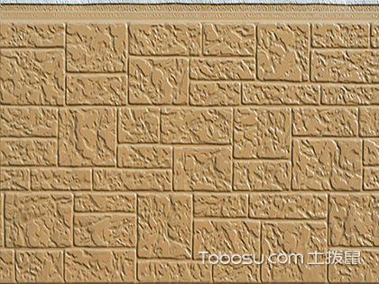 外墙装饰板材有哪些 一分钟告诉你