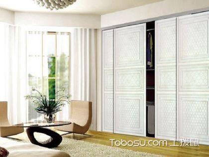 定制衣柜哪种板材好 物美价廉又环保