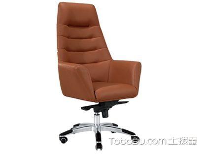 什么叫大班椅 更加符合办公要求