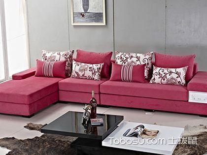 沙发颜色风水 如何搭配让客厅风水旺