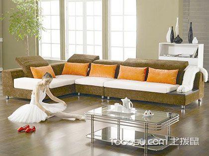 客厅家具选购,主配角和谐演绎最佳效果