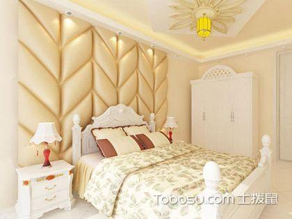 软包背景墙装饰材料 高品质居家享受