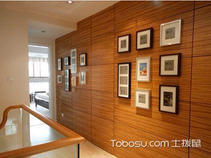 墙面装饰板材料 五大类型各具特色