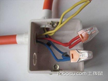 强电配置多讲究 电路改造更安全