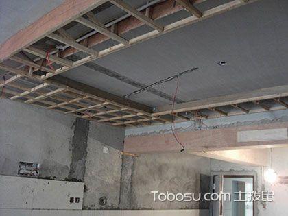 天花吊顶施工工艺,每一步都是重点