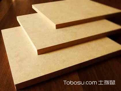 中密度纤维板品牌 环保家具有参考